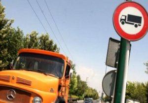 تردد کامیون